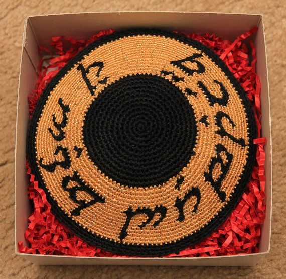 Lord of the Rings Crocheted Kippah / Yarmulke | Things we like ...