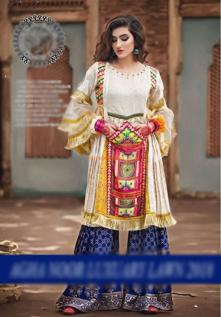 Agha Noor Luxury Embroidered Party Wear Lawn Collection Replica In