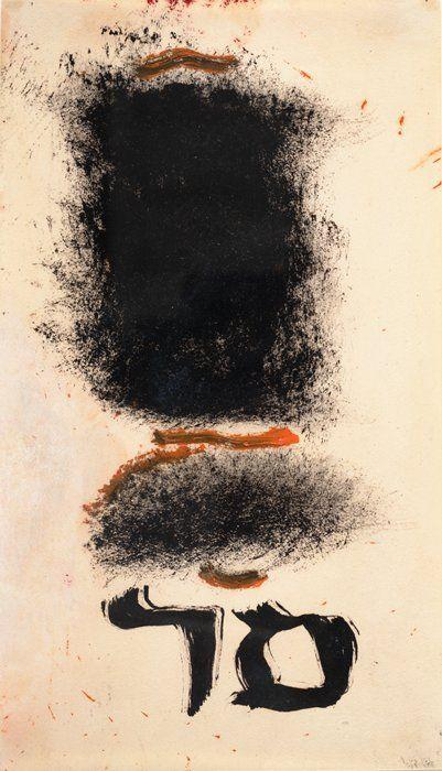 Mark Rothko | Untitled Lo sublime de Rothko, ¿la tragedia o el éxtasis?.