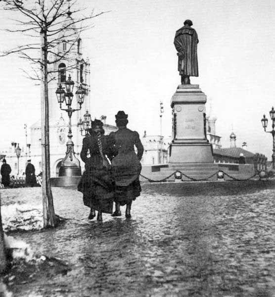 Москва. Тверская плошадь. Памятник Пушкину. | Москва ...