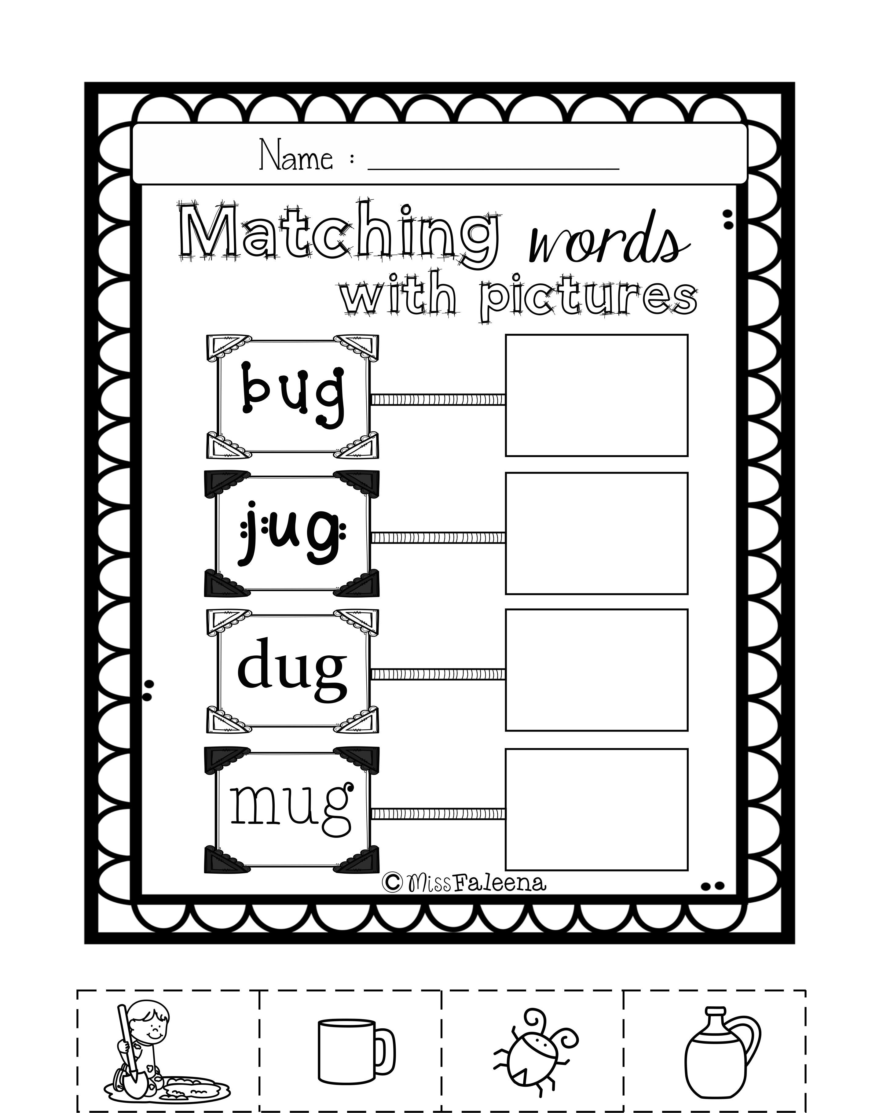 Cvc Word Short U Exercise Word Building Activity Games And Help