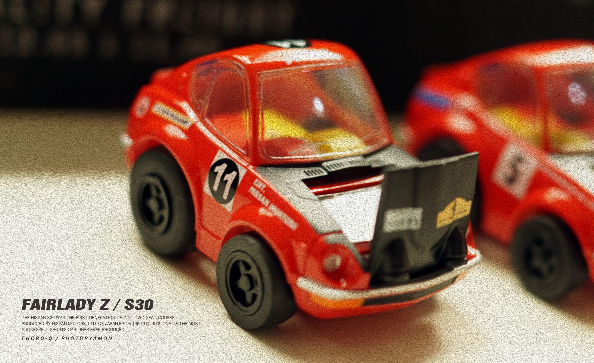 Photo By Amon Smart Cars Choro Q Q Car Fairlady Z S30 Toy Car Car Photo