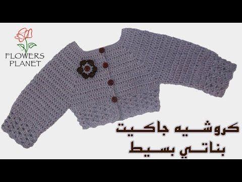 Youtube Clothes Crochet Dress Skirt