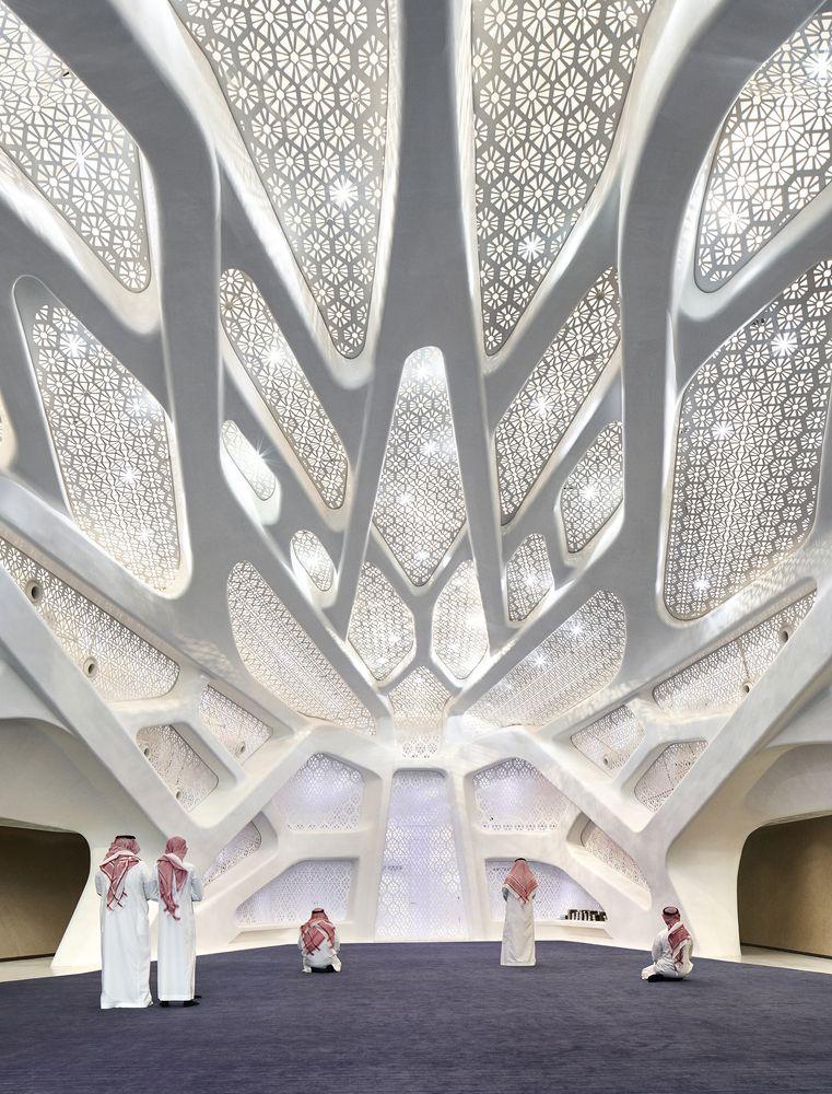 Gallery of King Abdullah Petroleum Studies and Res