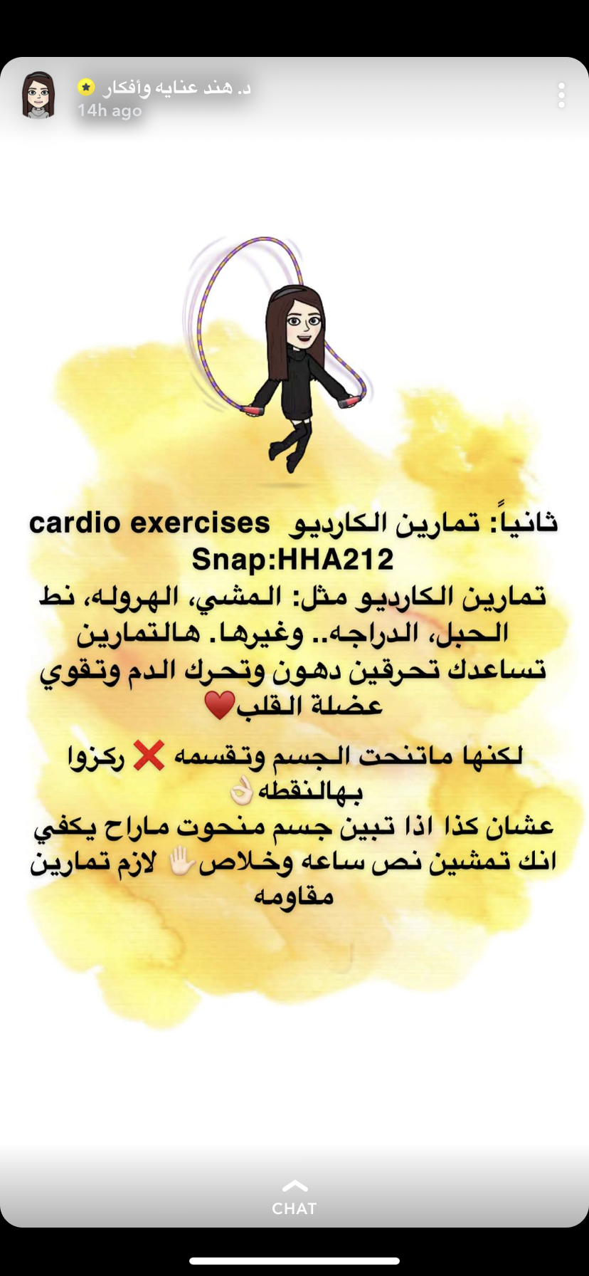Pin By 星空 On Fitness Cardio Workout Cardio Exercise