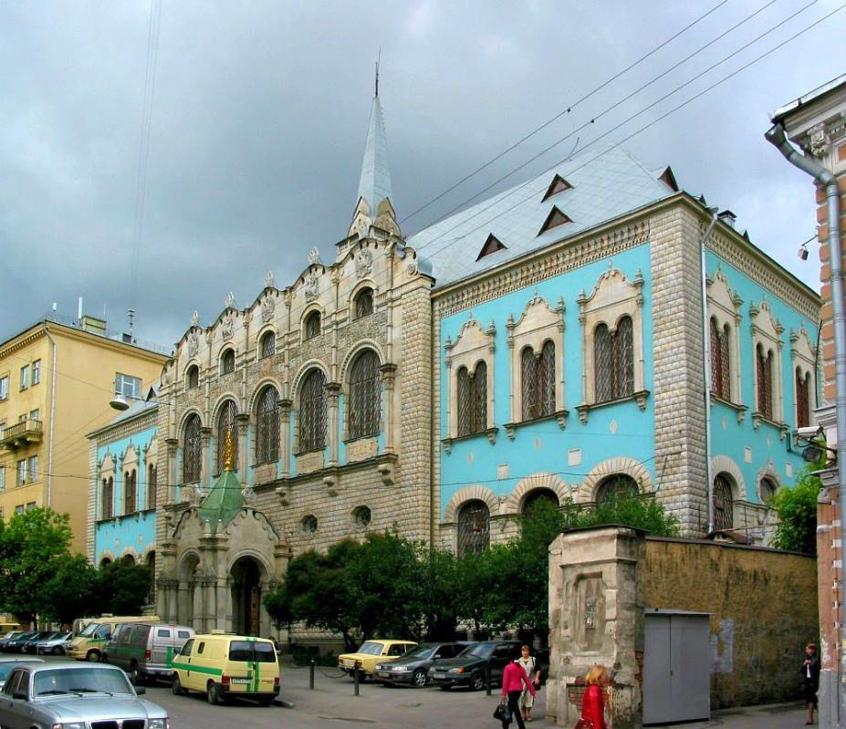 Здание ссудной казны в Настасьинском переулке   Здания ...