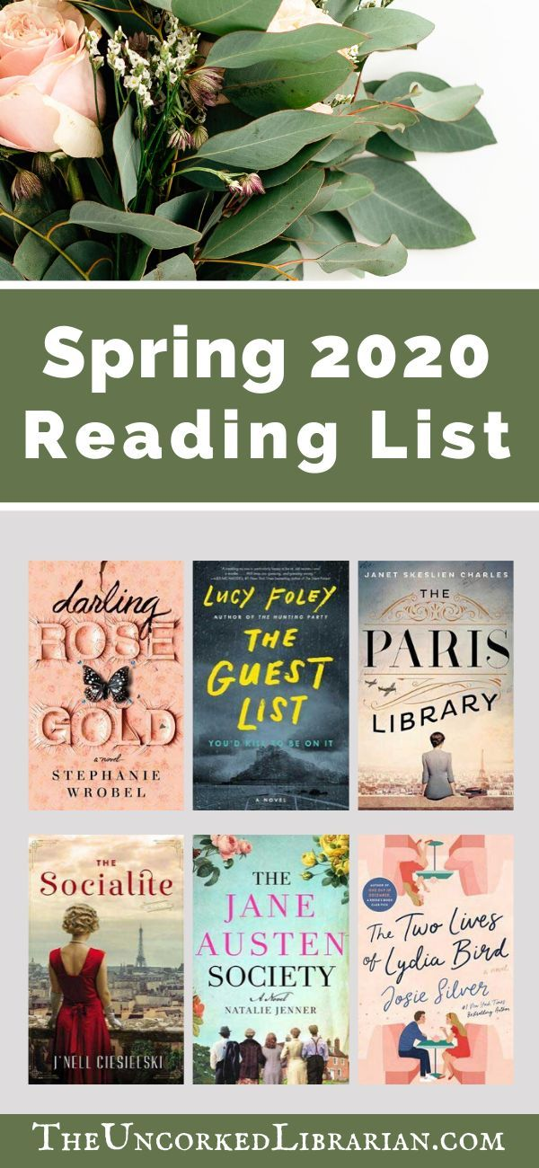 Must Read Spring 2020 New Book Releases