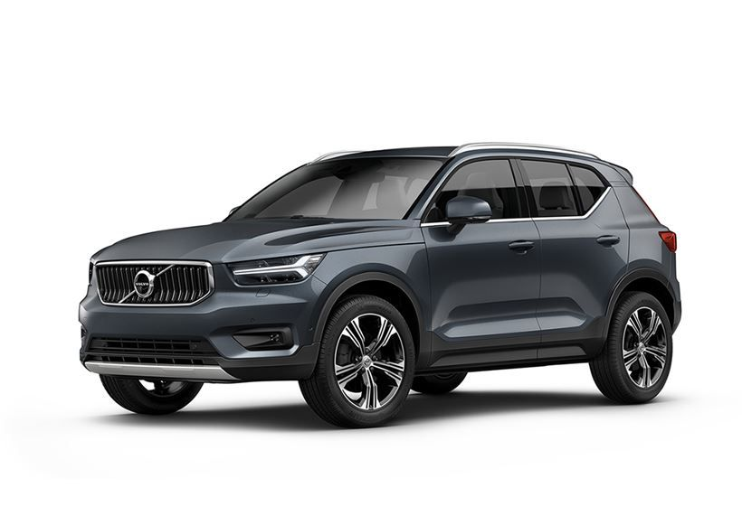 The First Ever Volvo Xc40 Compact Suv Volvo Cars Australia Volvo Cars Volvo Best Compact Suv Volvo Cars