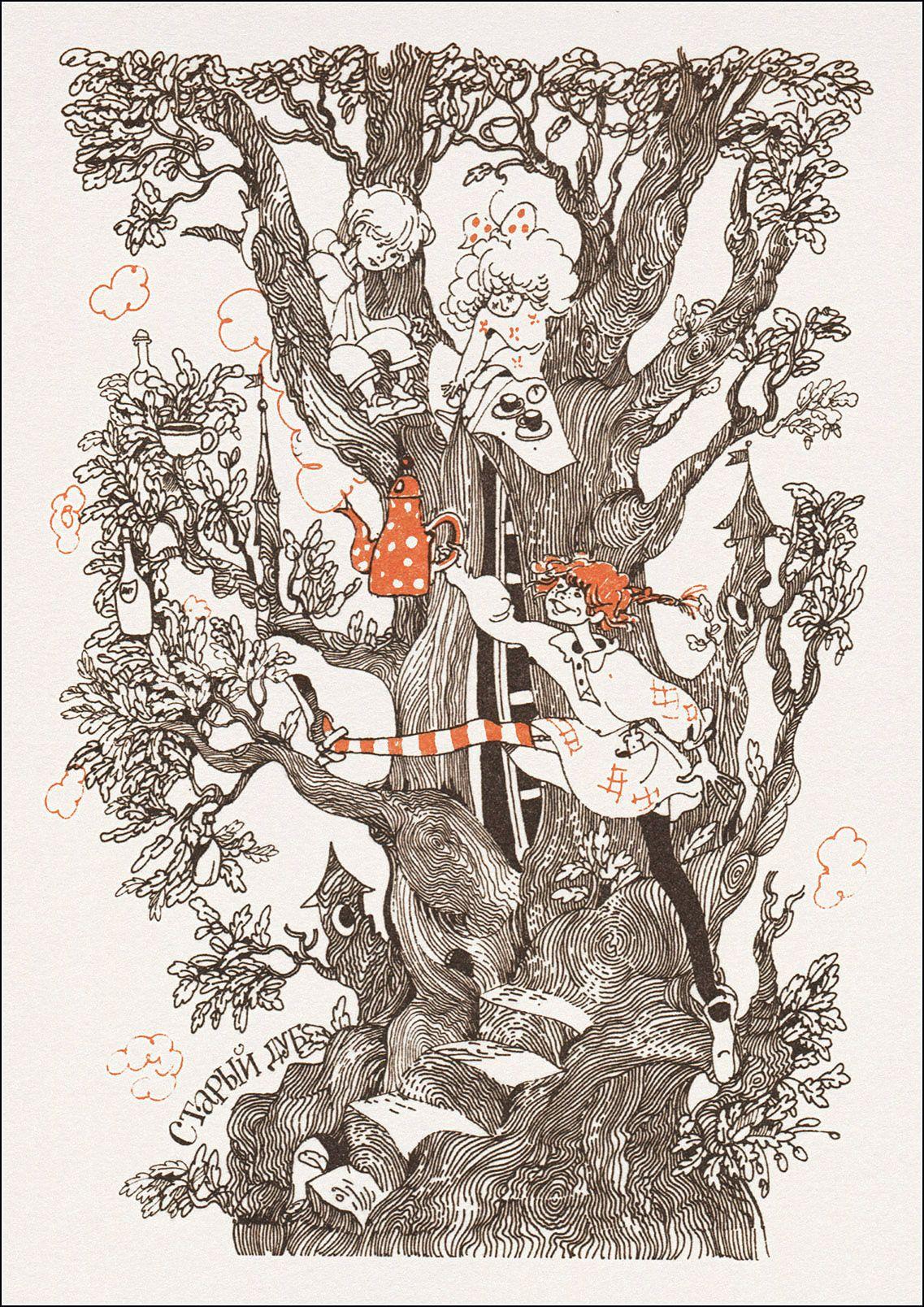 astrid lindgren illustration