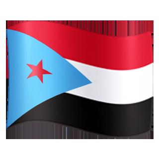 ايقونة علم جنوب اليمن Png علم الجنوب العربي ايموجي السعيد اليمن الجنوبي South Yemen Flag Emoji Flag Emoji Yemen Flag South Yemen
