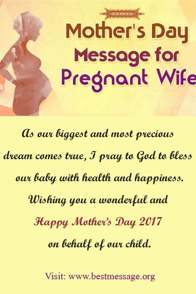 Mother S Day Message For Pregnant Wife With Images Mother Day