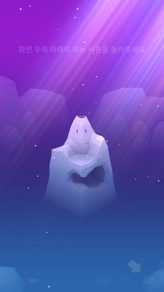1일차(2) 산호석과의 첫만남! 이 산호석이 나의 게임속 캐릭터이다. 이제 이 친구의 시점에서 게임을 진행해나가보도록 할 것이다. 일단은 물고기나 산호 어느 것도 생산하지 못해서 산호석이 외로이 서있다.