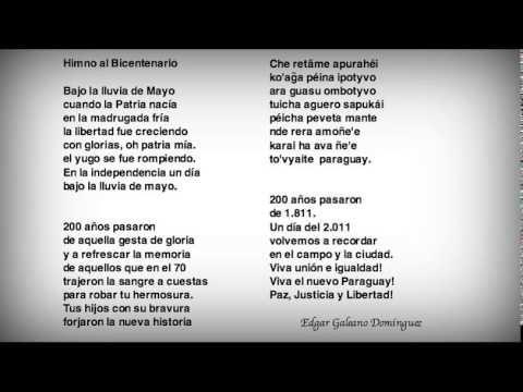 Himno Al Bicentenario Con Letra Himnos Letras De Música Letras