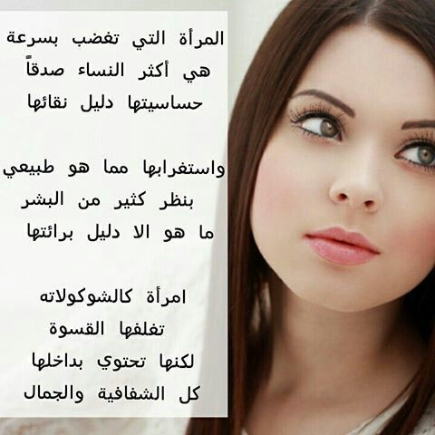 Pin By Dana Chelgoui On Quotes Sayings Arabic Words Words Word Search Puzzle