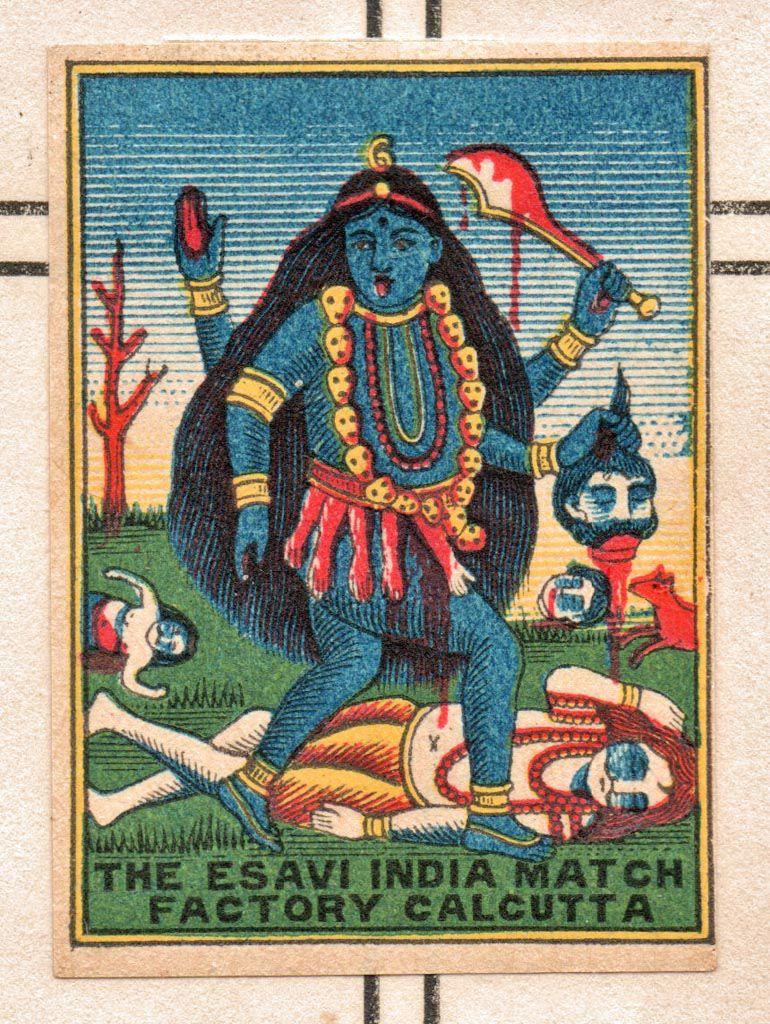 Indian matchbox label - circa 1930