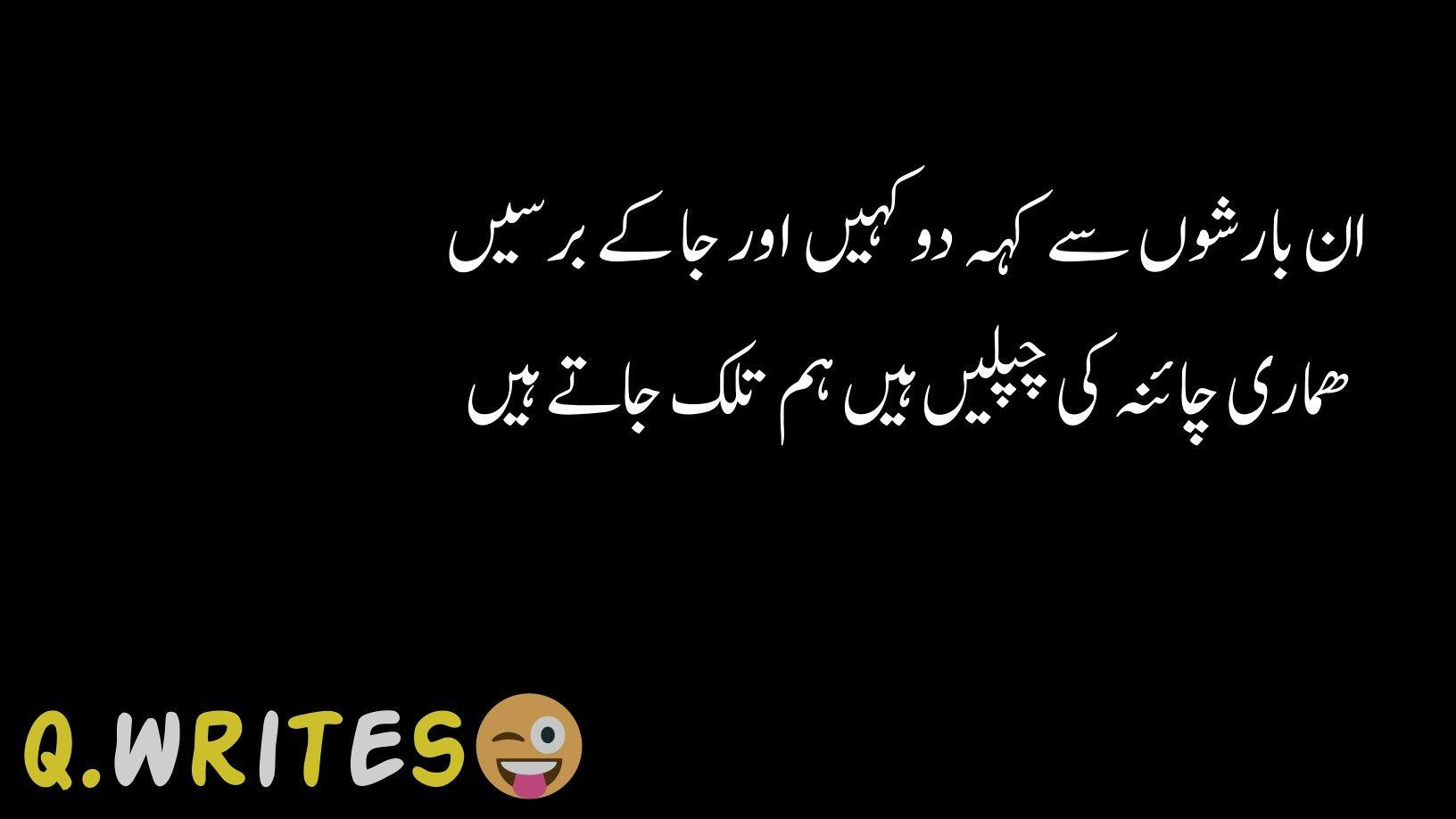 Qwrites Funny Quotes Jokes Poetry