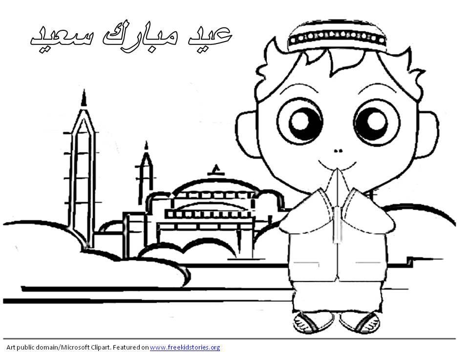 صفحات التلوين عيد الفطر للأطفال 2 Ramadan Lantern Eid Mubarak Art