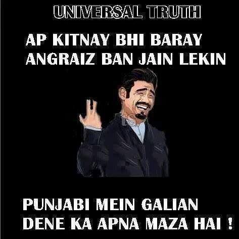 Funny Punjabi Status Joke For Facebook Whatsapp Whatsapp Facebook Status Quotes