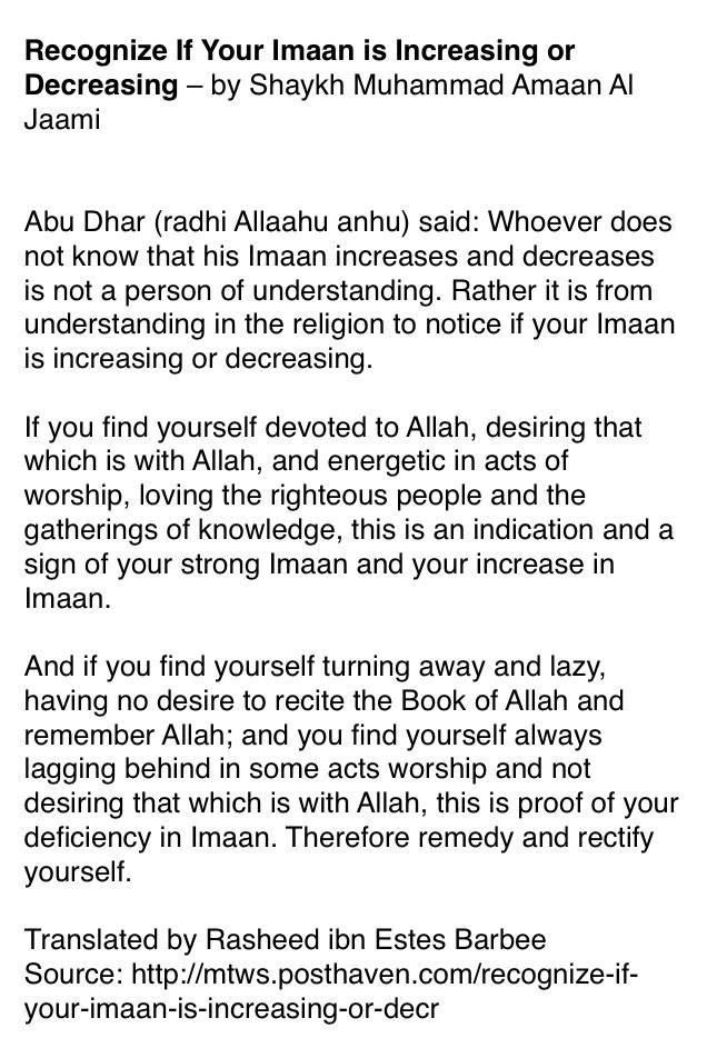 • Recognize If Your Imaan is Increasing or Decreasing – by Shaykh Muhammad Amaan Al Jaami