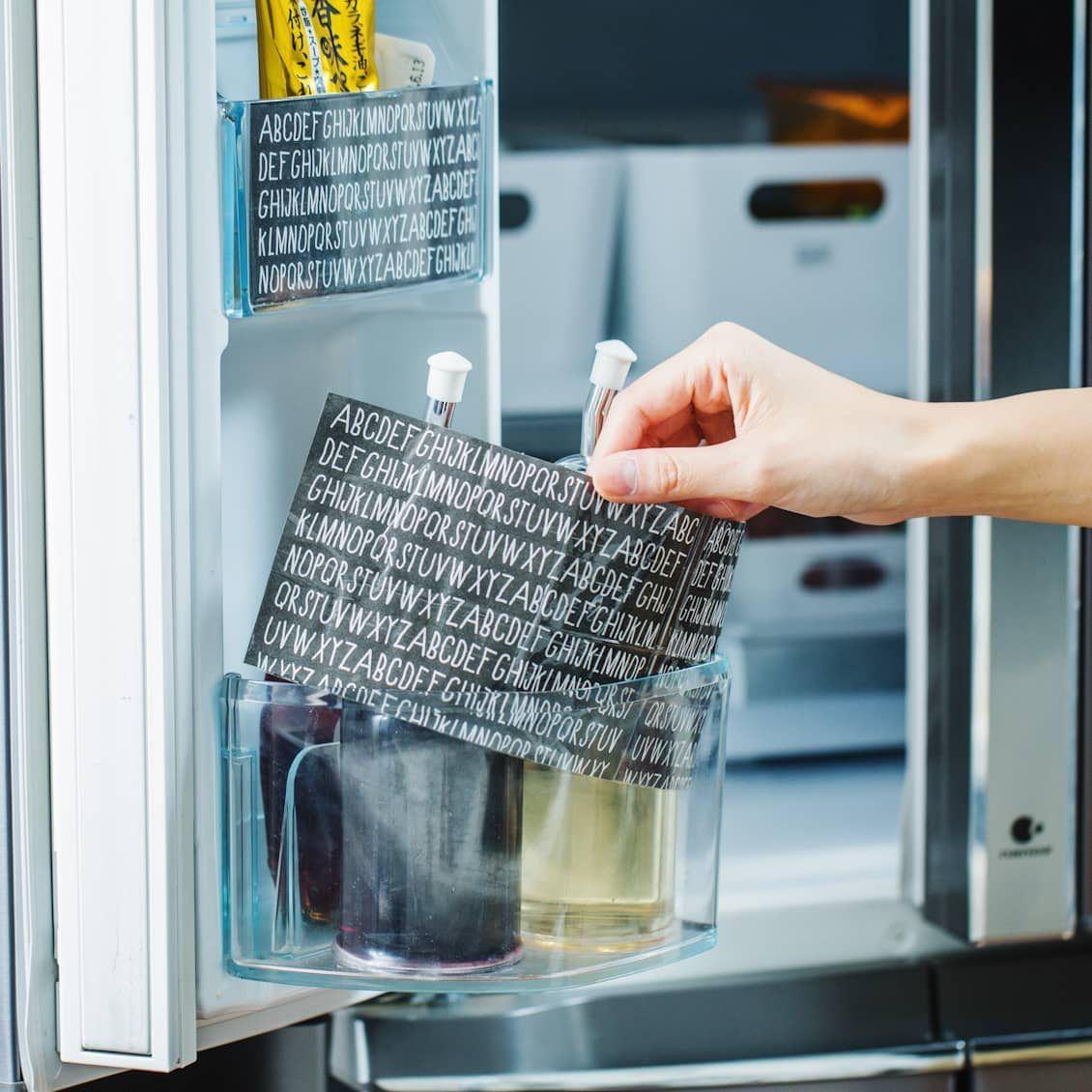 無印に100円均一、IKEAの収納ボックスを使った冷蔵庫。 - 北欧、暮らしの道具店
