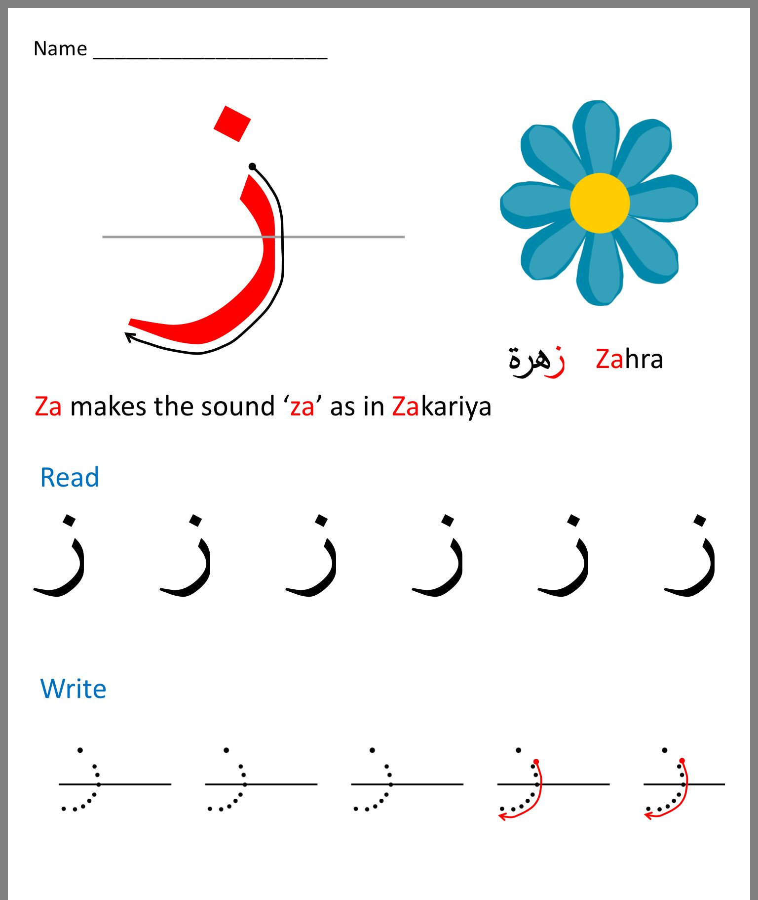 Pin By Marilyn Lane On Arabic Learn Arabic Alphabet Letter Recognition Worksheets Arabic Alphabet For Kids [ 1822 x 1536 Pixel ]