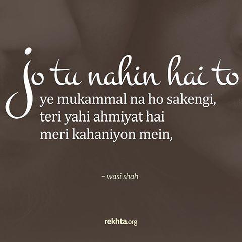 One sided love shayari rekhta
