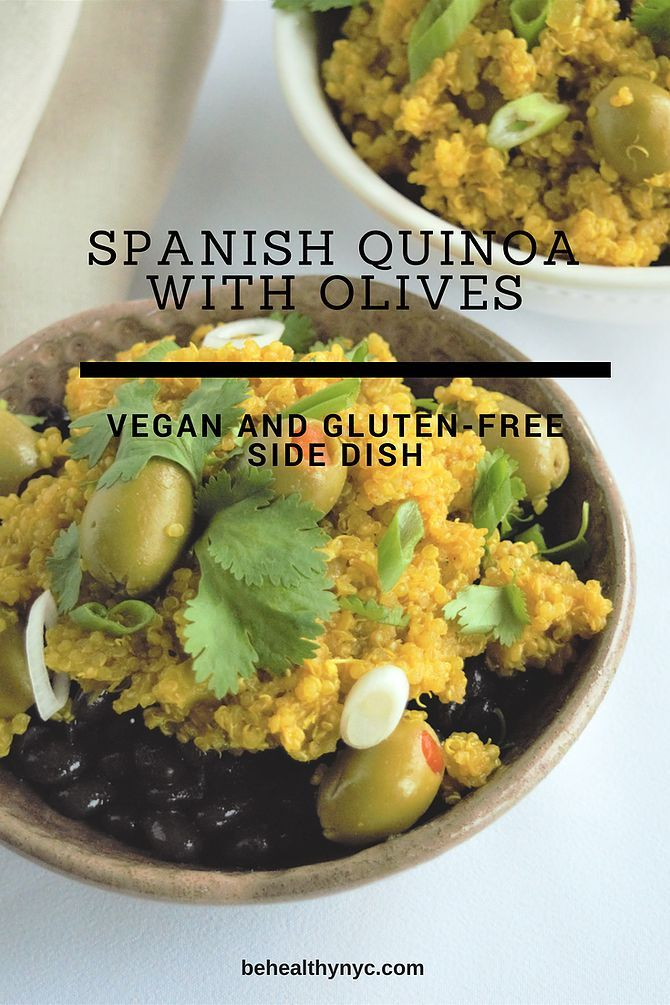 Excellent High Protein Vegan Side Dish Spanish Quinoa With