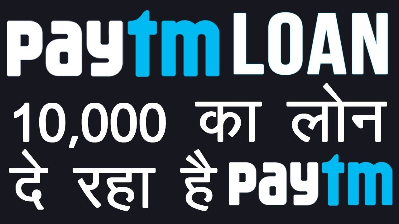 How To Apply Paytm Postpaid Online Loan | Hindi Tech Guru | Online