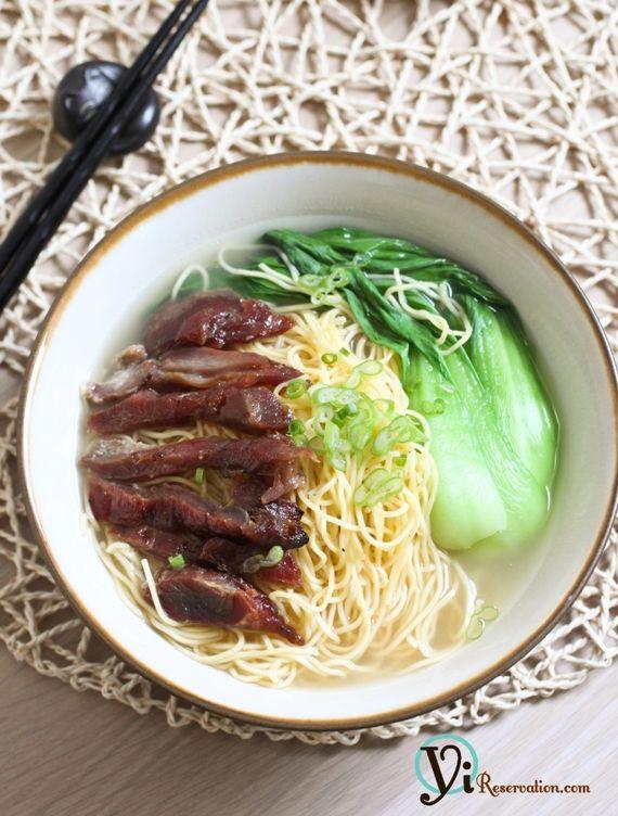 Char Siu Noodle Soup | Recipe | Pork soup, Char siu and ...
