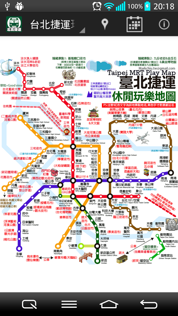 how to travel from taipei to taichung