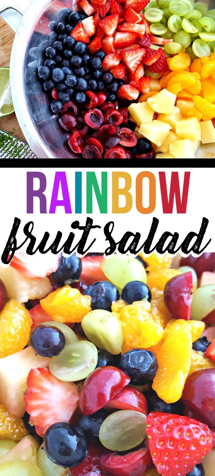 This beautiful fruit salad has all the colors of the rainbow! And the flavors to match!! A simple honey lime dressing brings it all together! #springrecipe #spring #fruit #fruitsalad #honeydressing #honeylime #mandarinsalad #fruitinsalad #sidesish #recipe #saladrecipe #rainbow #eattherainbow #fresh #fruitsalad