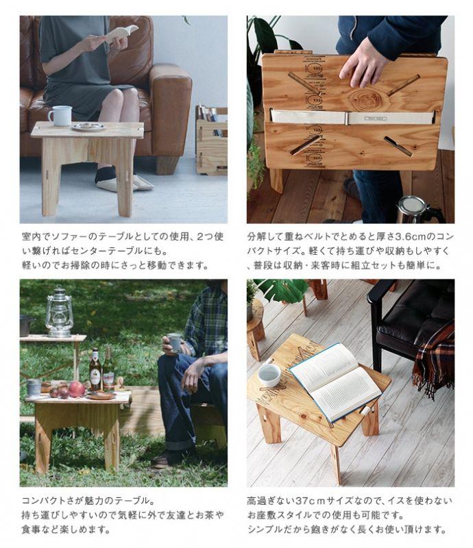 Yoka パネルテーブル インテリア家具通販店sotao インテリア 家具 テーブル インテリア テーブル