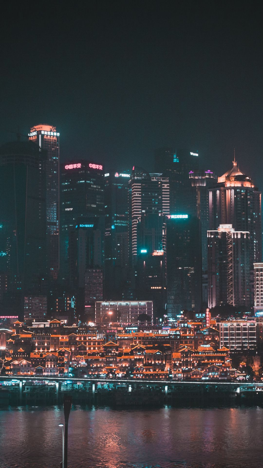 1080x1920 City Night Lights Of Buildings Cityscape Wallpaper Cityscape Wallpaper City Wallpaper City Aesthetic