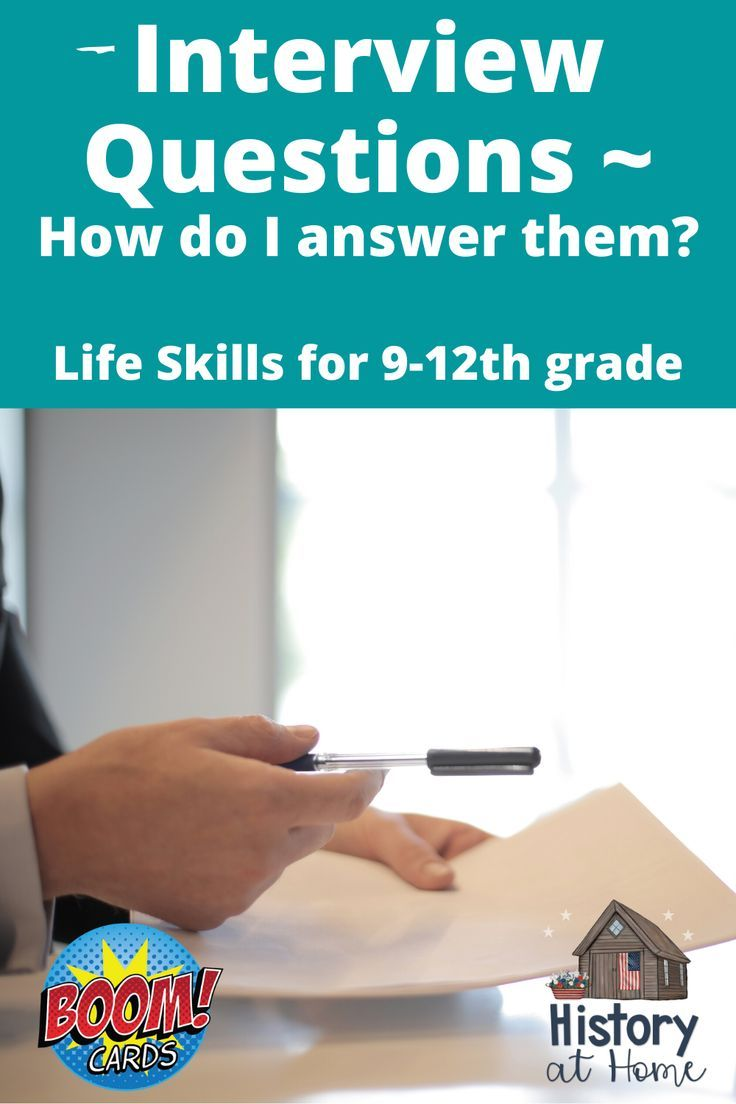 Interview Questions ~ How do I answer them? Boom Cards for ...