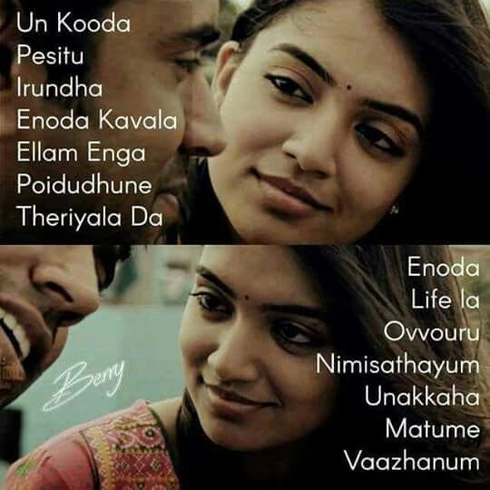 Nazriya.... Tamil love quotes