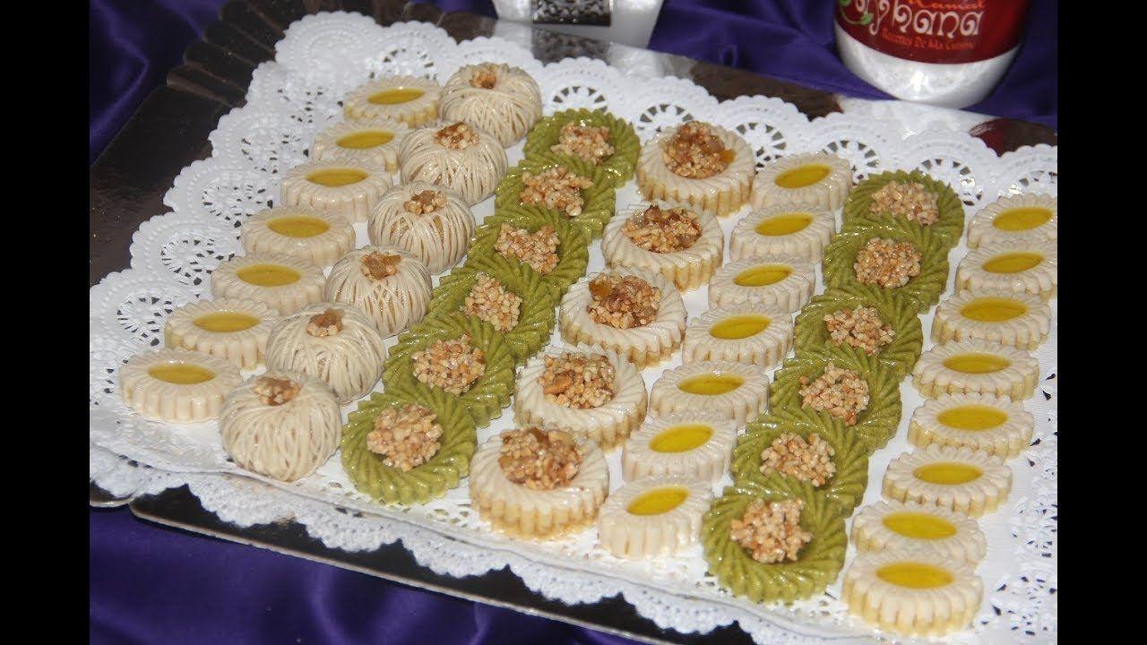 بنصف كيلو لوز فقط حضري جديد حلويات اللوز راقية و بسيطة Youtube Cookie Recipes Desserts Beauty Cakes