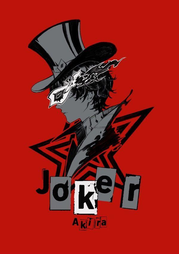 p5 joker by akira persona 5 pinterest joker persona and anime
