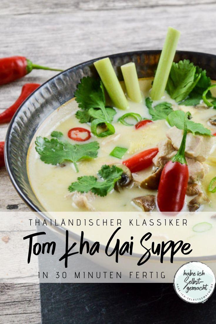 Photo of Tom Kha Gai – Thai soup with coconut milk