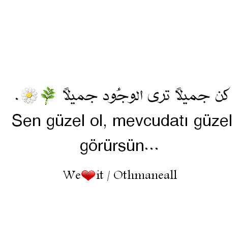 Turkish Quotes 💌 | Turkish Quotes• | Words quotes ...