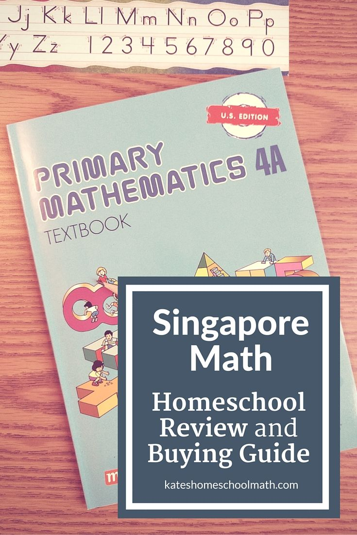 Singapore Math Review And Buying Guide Kate S Homeschool Math Help Singapore Math Homeschool Math Kindergarten Math Worksheets [ 1102 x 735 Pixel ]