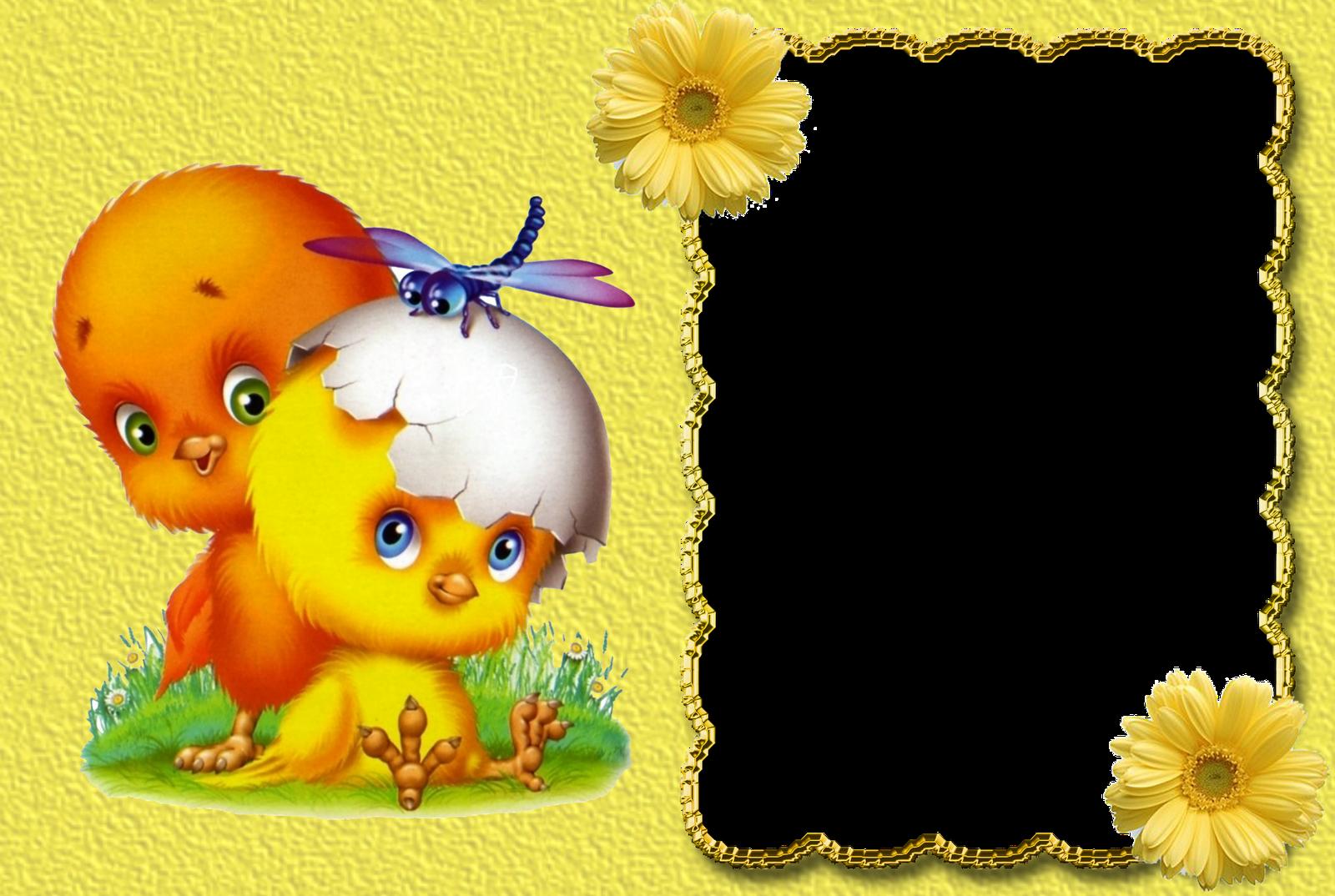 El rinc n de andre to plantillas png infantiles para - Plantillas decorativas infantiles ...