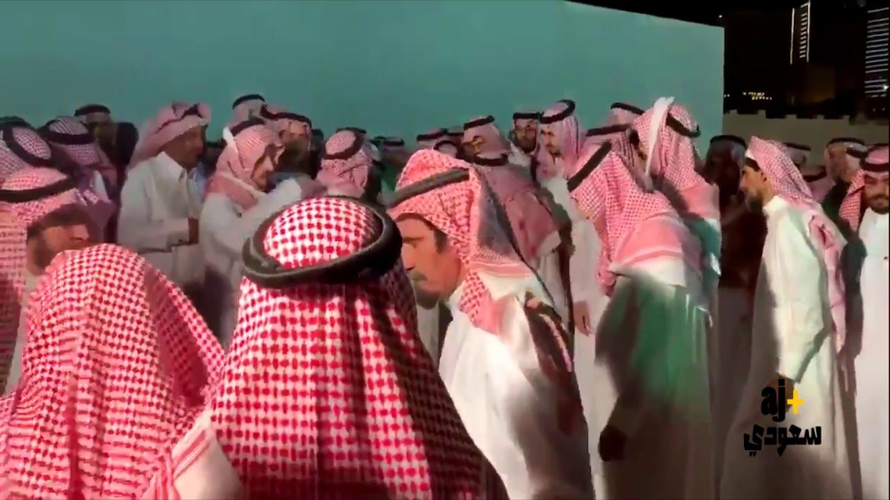 بكاء ولي العهد أثناء دفن عمه الأمير بندر بن عبدالعزيز Skirt Set Two Piece Skirt Set Cheer Skirts