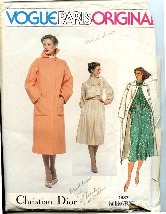 Vintage 1970s Vogue Paris Original Sewing by VioletCrownEmporium, $10.00