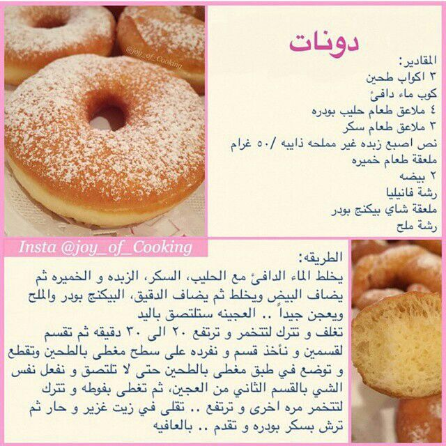 Pin By حنان حجازى On Yum Yum Cooking Recipes Desserts Yummy Food Dessert Food Dishes