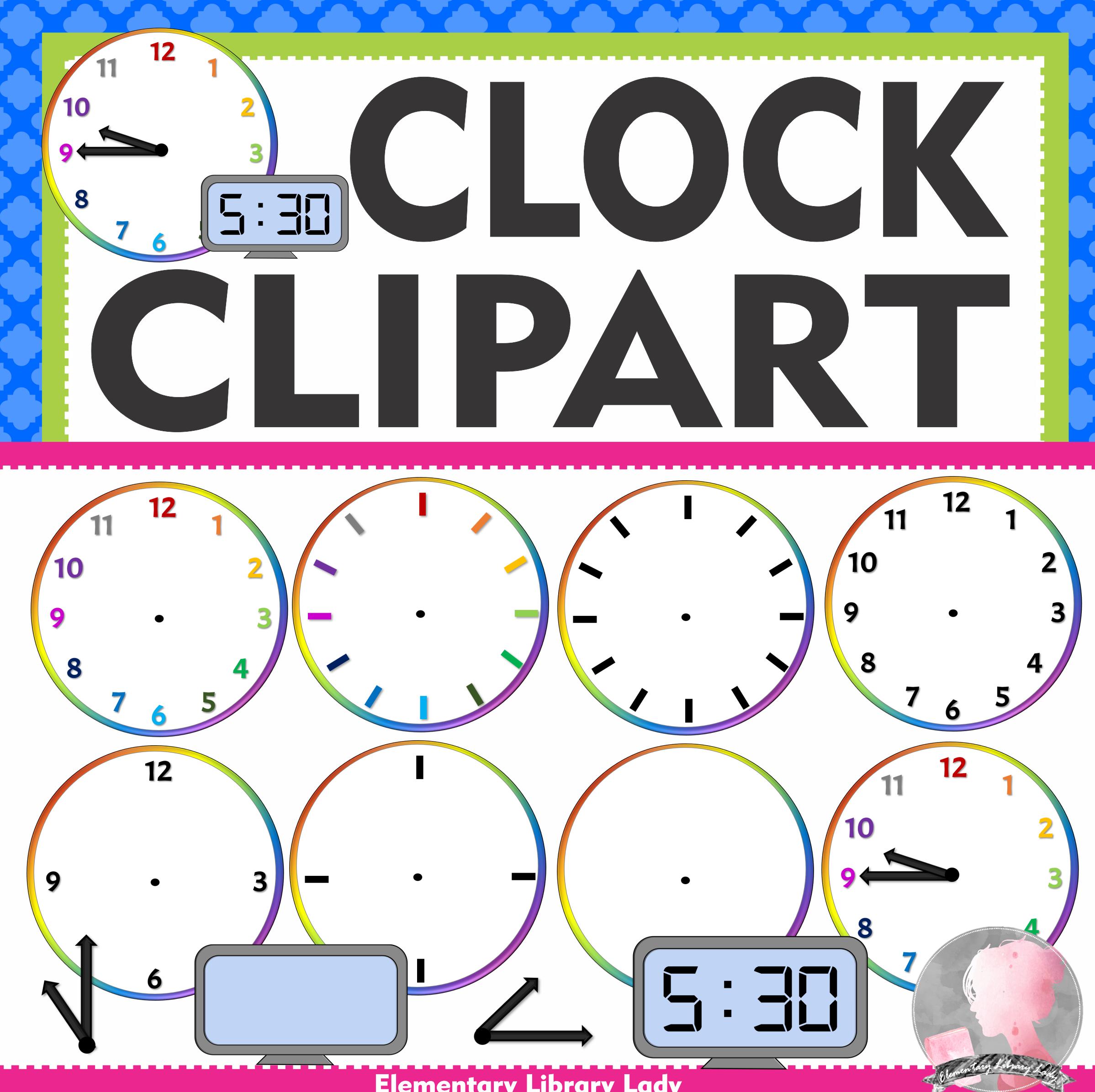 Clock Clipart Analog Digital Clock Parts 00 15 30 45 Personal Commercial Elementary Library Elementary School Teacher Clip Art
