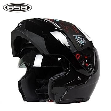 71.99$  Buy now - http://alimak.worldwells.pw/go.php?t=32322399824 - Free shipping Genuine GSB-339 dual visor helmet exposing dual lens full helmet winter helmet / light black