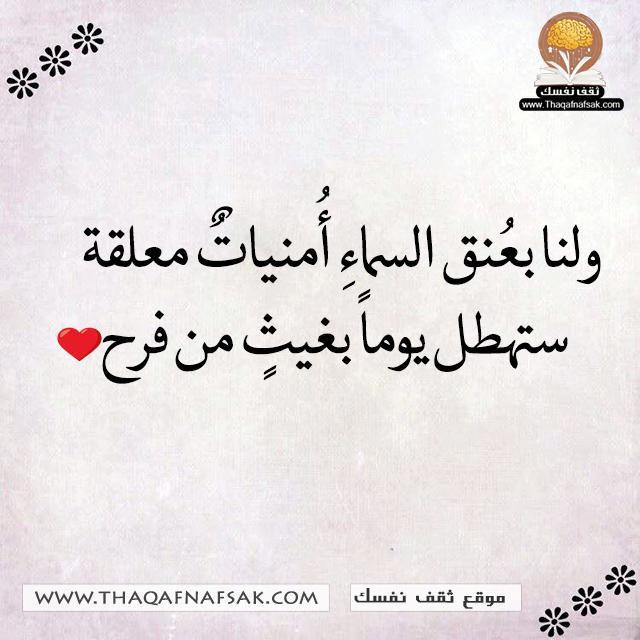 1 Twitter Arabic Calligraphy Calligraphy