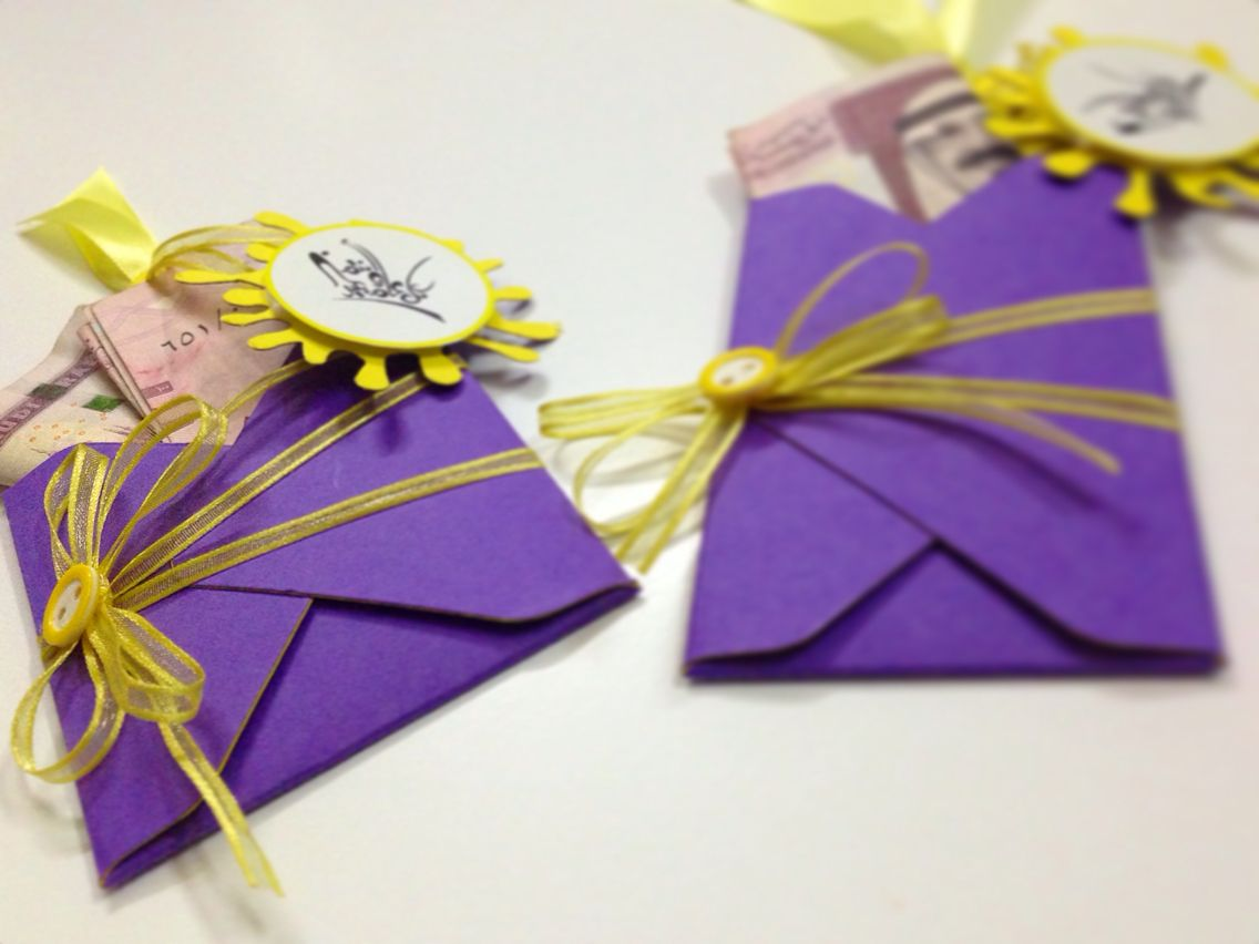 ظرف عيدية Gift Wrapping Gifts Wrap