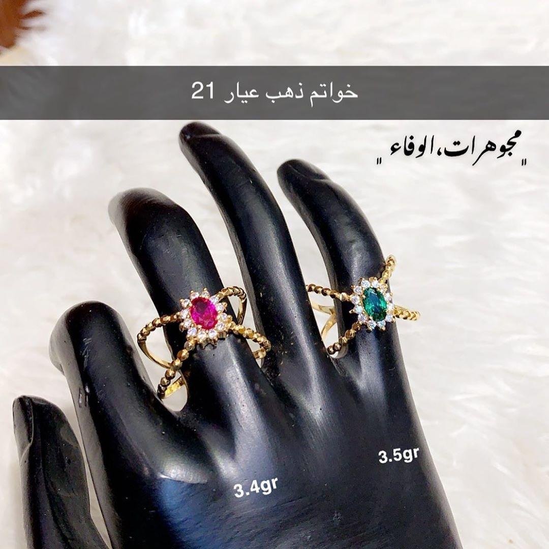 مجوهرات الوفاء بوادي الدواسر On Instagram مجوهرات الوفاء موقعنا المملكه العربية السعوديه محافظه وادي الد Mule Shoe Jewelry Shoes