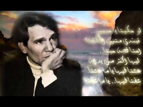 عبد الحليم حافظ نبتدي منين الحكاية كاملة International Music Me